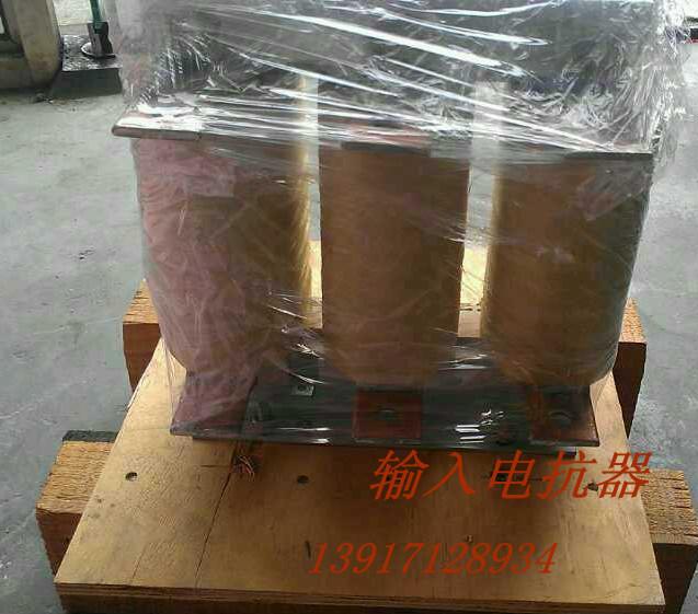 供应昌日JXL/CXL/DCL250KW英威腾变频器适配电抗器