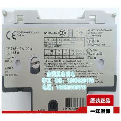 电机保护器踏春季ABB MS132-0.63T起动器 MS132系列断路器产品