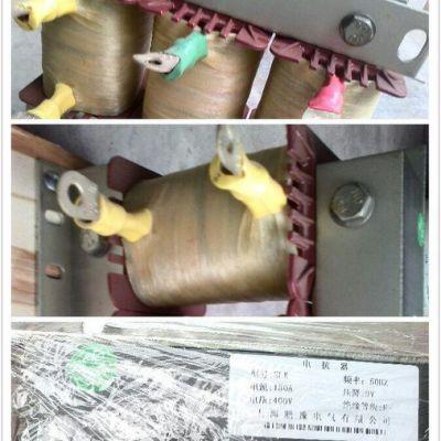 供应鹏豫SLK  9V/380A调速器用三相单相输出(入)电抗器