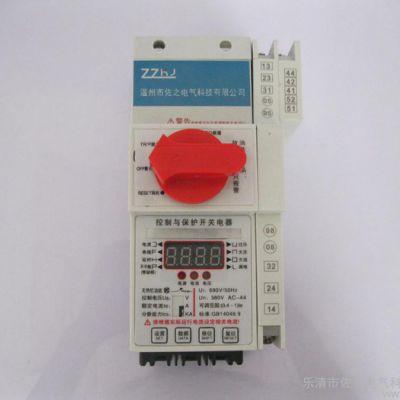 厂家供应 低压电气CPS控制保护器改进型KB0