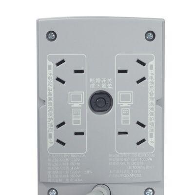 APC BK1000Y-CH UPS不间断电源 600W 防浪涌保护 25分钟