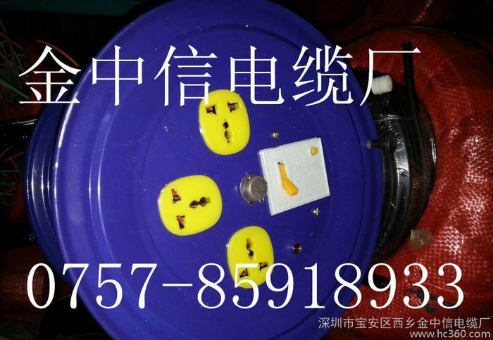 **移动电缆盘 220V带漏电保护器绕线盘 电源盘 电缆绕线盘 空盘