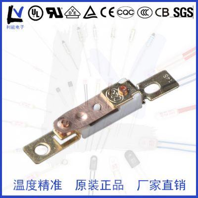 敞开式 KG温控器 AMT 温控开关 陶瓷型 可复位 CK温控 CCS9 温度开关 电吹风干衣机取暖器暖风机 热保护器