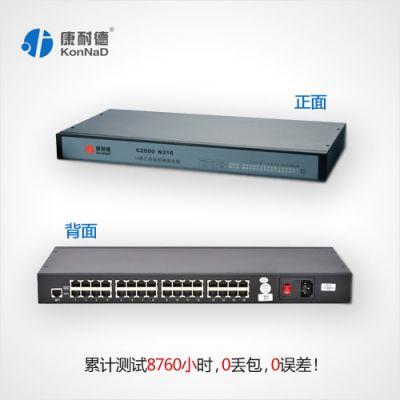 C2000 N316 多串口机架式服务器16路232转网络16路485转网口422转以太网串口服务器