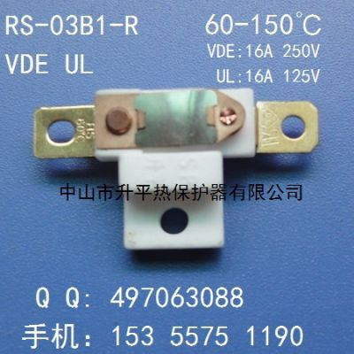 RS-03B1-R VDE UL 16A双金属热保护器温控器温度开关温控开关