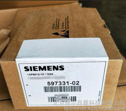 Siemens/西门子编码器1XP8032-10海德汉编码器伺服电机