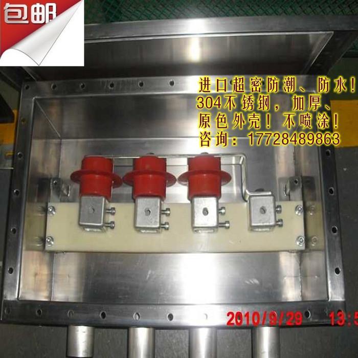 包邮66kV,35kV三相电缆保护接地箱,电缆护层保护装置直销