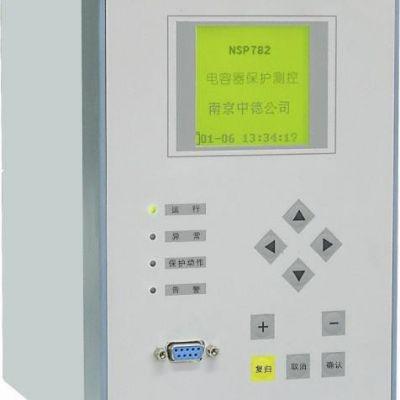 供应NSP772NSP772变压器后备保护装置
