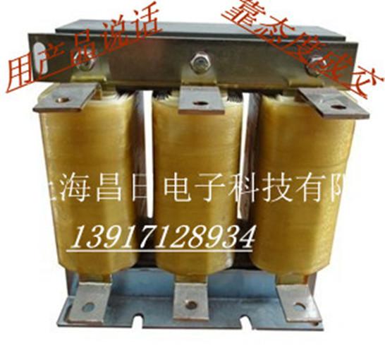 供应昌日JXL-1000A变频调速保护装置电抗器