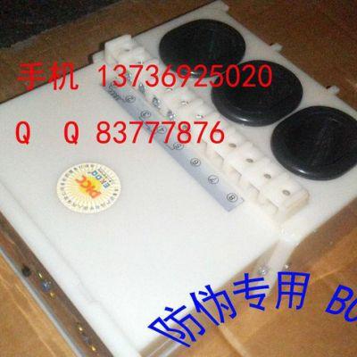 电动机保护器 EKJD-501S  电动保护装置 电机保护器