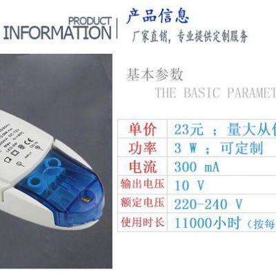 浙江家具展示安全无负载保护装置LED恒流驱动电源品牌,佛山双好电器SH58-1(A)