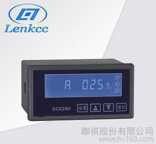 ** 数字低压电动机保护装置 高压设备接点温度在线监测系统