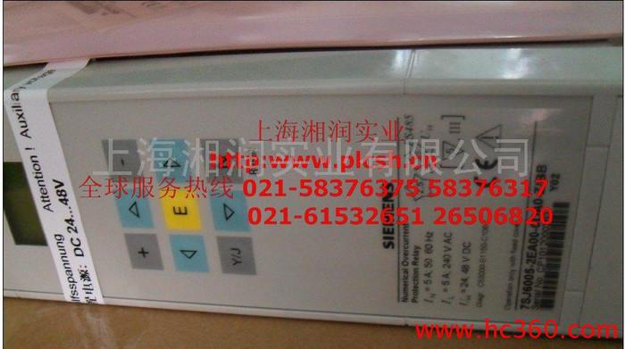 供应保护装置7XV7501-0CA00买就送