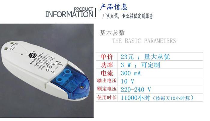 四川商场安全无负载保护装置LED驱动器供应商,佛山双好电器SH58-1(A)