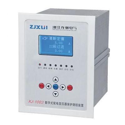 供应许继XJ-1052微机电压互感器保护装置