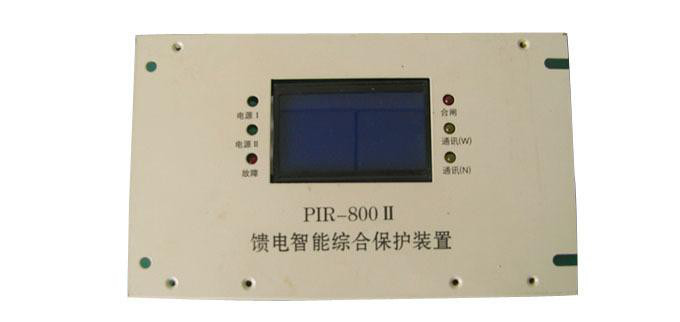 低价**PIR-800智能型综合保护装置微机综合保护装置
