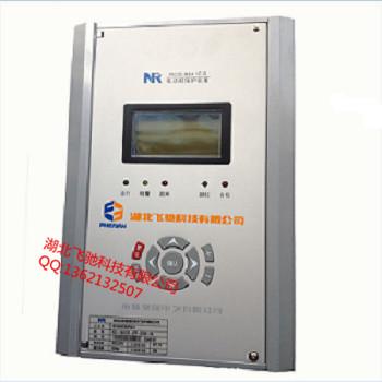 南京南瑞继保RCS-9611CS 线路保护装置微机综合保护南瑞继保南瑞综保