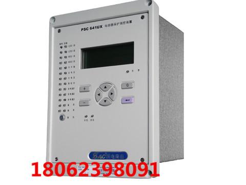 国电南自PST641UX变压器差动保护装置