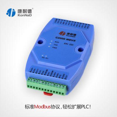 供应远程控制开关模块,以太网输出控制模块