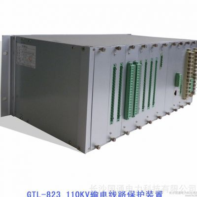 110KV变电站设备 GTL-823输电线路成套保护装置
