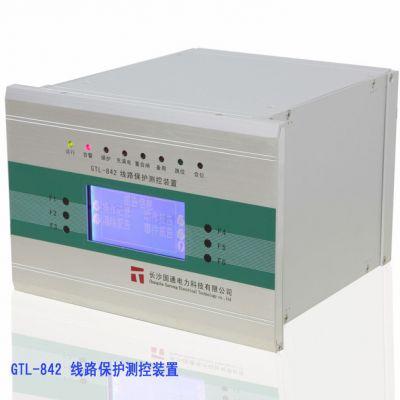 国通电力GTL-842低频减载过流线路保护装置