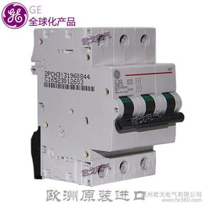 供应G60 3P C32A线路保护装置GE通用电气低压Redline系小型断路器