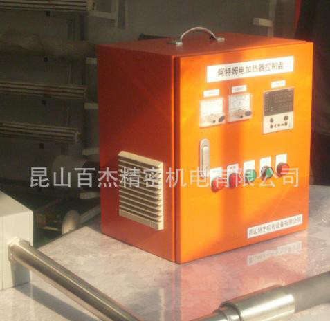 BAIJIE电拌热控制柜 600*400*300温度湿度控制柜 电加热控加热控制系统