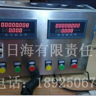 广州日海定量加水控制系统