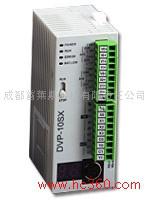 供应台达DeltaDVP-ES,EX,EC,EH台达PLC远程控制及通讯,解密