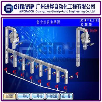 广州PLC控制柜,工业自动化控制系统,水处理控制柜,远程控制柜,中央空调控制柜
