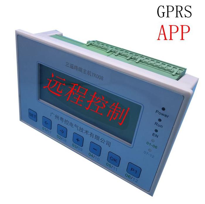 路灯远程监控系统 YK008路灯三遥控制系统 修改