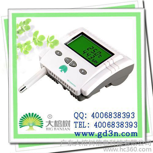 供应广东大榕树温湿度变送器TH300多功能监控温湿度控制系统
