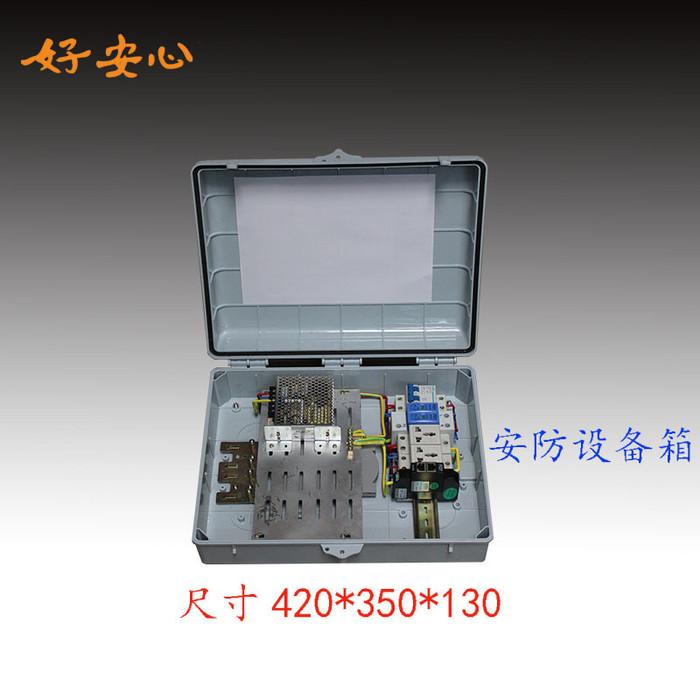 户外监控箱防雨安防塑料箱电源监控箱远程控制箱配电箱