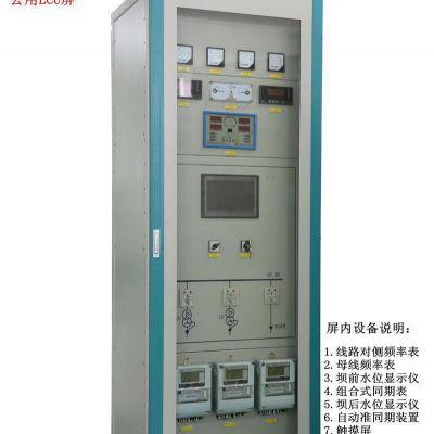 【国通电力】泵站远程监控系统 PLC控制系统