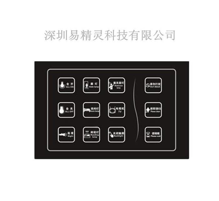 精灵通品牌 智能家居控制系统 客房情景控制器