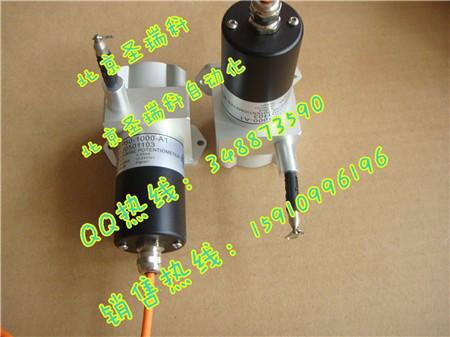 供应台湾拉绳编码器WEP50-500-V1
