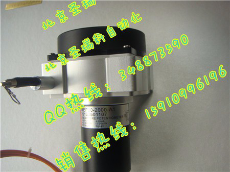供应拉绳编码器WEP90-2000-A1