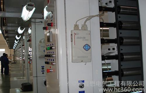 广东鑫帅专业制造业自动化控制系统ZDXM-HC0001