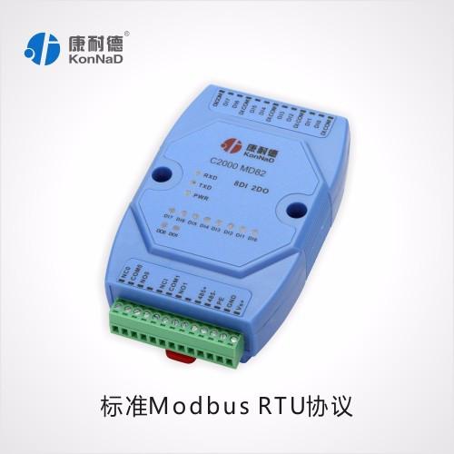 供应康耐德C2000 MD82 开关量数据采集,远程控制模块