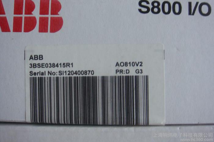上海响炜电子科技有限公司ABB供应模块CI801自动化成套控制系统