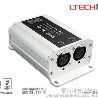 雷特artnet控制器灯带灯条DMX以太网络控制系统Artnet-dmx-2