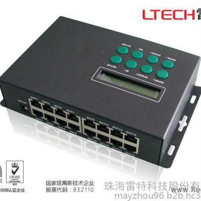 灯控制器 LED灯光控制系统 LT-600 DMX主控SPI主控