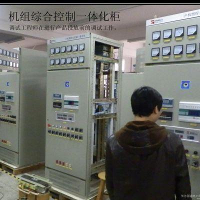 GTM-841 发电机励磁控制装置 微机励磁控制系统 可控硅