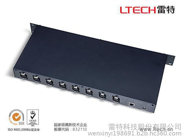 舞台专用ArtNet协议控制器,8路DMX512输出 led灯光控制系统