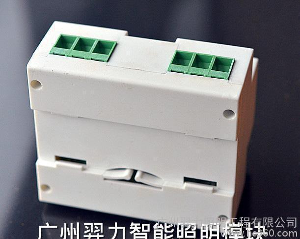 YL-MR04智能照明模块 C-Bus智能照明控制模块 4路照明控制系统