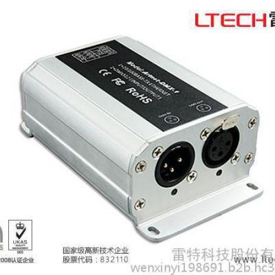 雷特artnet控制器Artnet-dmx-1舞台灯光以太网DMX控制系统
