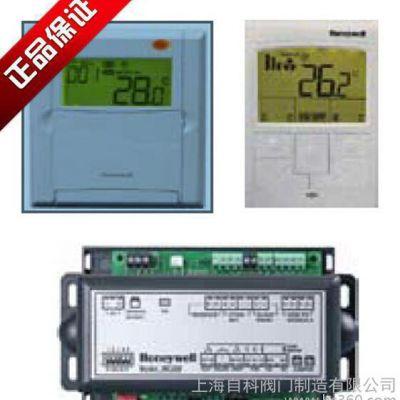 霍尼韦尔联网型温度控制系统DT200 霍尼韦尔温湿度控制调节