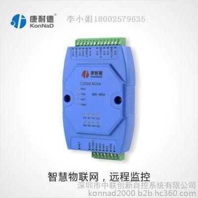 远程控制模块,康耐德C2000M244
