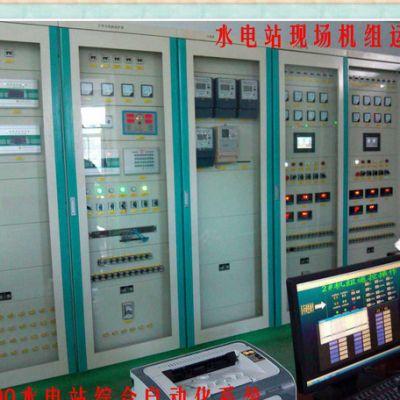 自动调节励磁保护系统/控制系统/直流/交流/无刷励磁装置