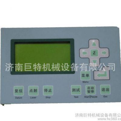 乐创6565 激光雕刻机 控制系统  激光切割机 激光机系统